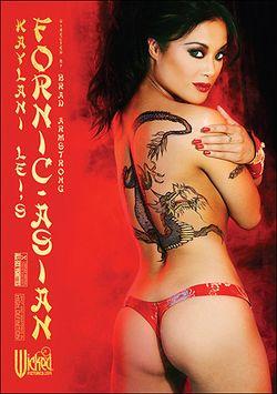 Kaylani Lei's Fornic-Asian