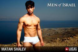 Matan Shalev